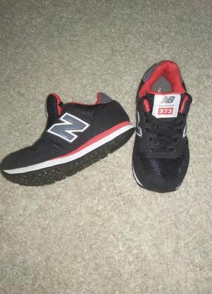 Nb 373 кроссовки