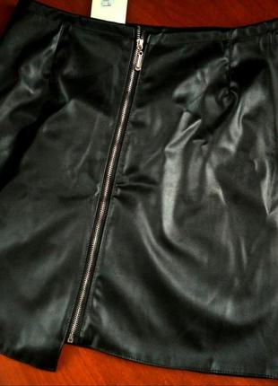 Супер юбка кожа