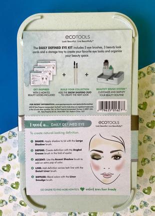 Ecotools набор кистей для макияжа глаз, 5шт2