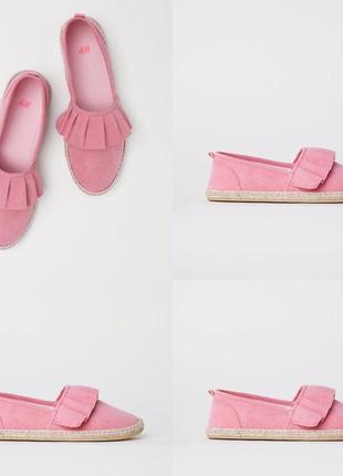Эспадрильи, летние туфли h&m р. 34-38.