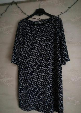 Платье в ромбики