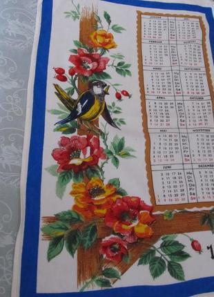 Полотенце-календарь 1985