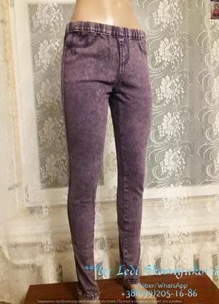 Скини джинсы узкачи варёнки с завышеной талией , размер 26-27