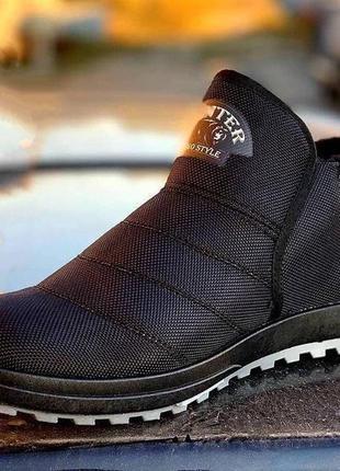 Мужские зимние ботинки львовской фабрики даго! размер 43, новые