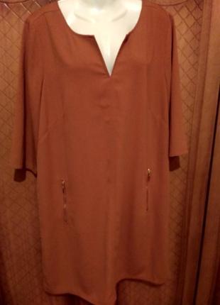 Зручне плаття туніка