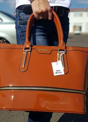 Вместительная красивая сумка