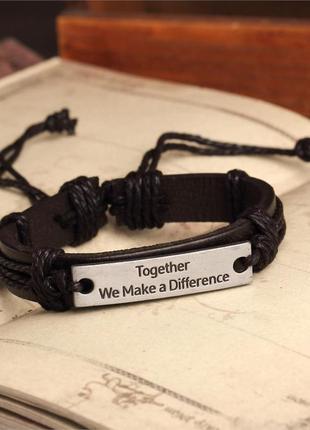 """Браслет """"together"""" для влюбленных, для пары, подарок"""