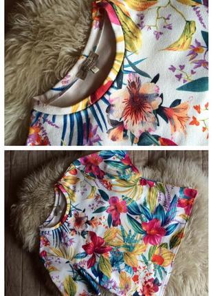 Блуза от papaya