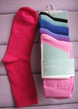 Комплект био хлопковых носков неделька размер 35-38, 39-42