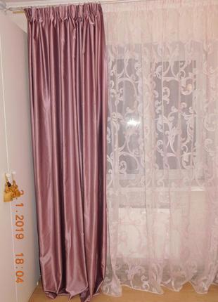 Шторы в стиле современного модерна для спальни или гостиной.
