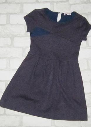 Фактурное комбинированное платьице