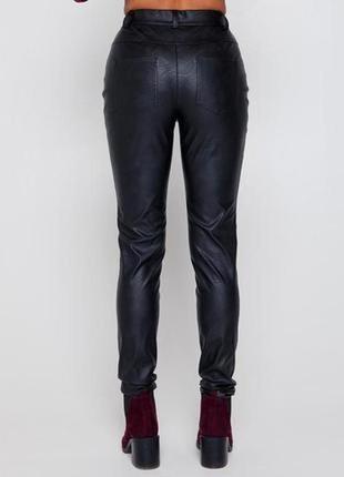 Всеми любимые штаны-леггинсы балкис черного цвета от grand. ua