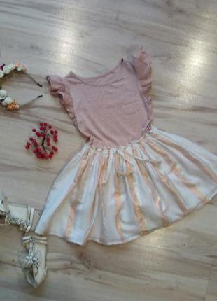 Пудровое платье next,6-7л,золото полоски,летнее5