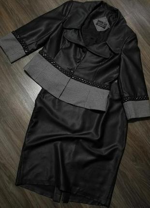 Безумно красивый статусный костюм жакет+юбка карандаш2