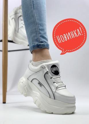 Шикарные женские кроссовки queencity platform white