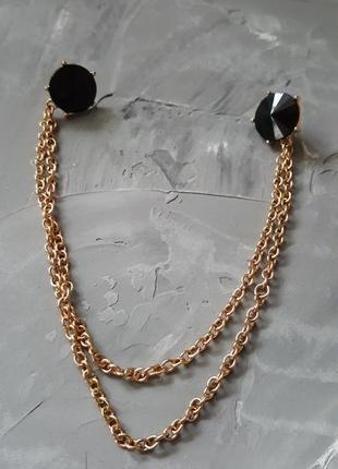 Типсы брошь шатлен цепочка на воротник черный золотой круглые камни граненые этно бохо
