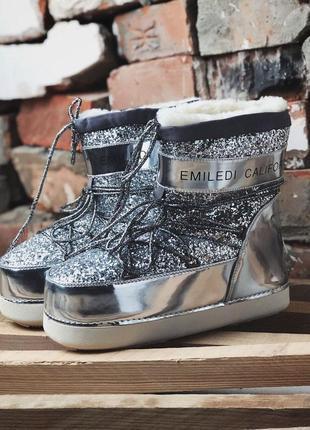 Новинка! шикарные женские зимние луноходы/ сапоги moon boot chiara ferragni silver