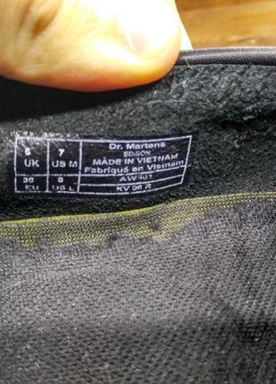 Кожаные туфли мокасины лофферы dr martens edison ( 39 размер )5 фото