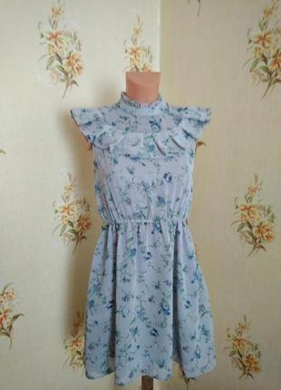 Серенькое платье в цветочный принт  rare london