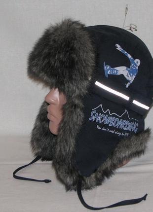 Супер теплая шапка-ушанка  lucky look