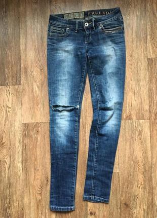 Синие джинсовые штаны/джинсы с низкой посадкой freesoul