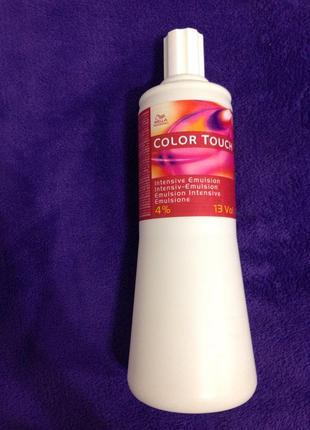 Окислитель color touch 4%