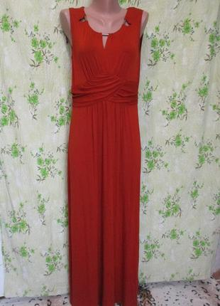 Красивый трикотажный сарафан /платье в пол с драпировкой/красивая горловина