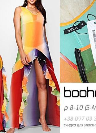 Пляжное платье, радужное, яркое, макси, пляжная одежда оригинал boohoo s-m, 8-10, 44-46