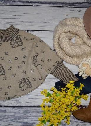 134 - 158 см обалденный модный свитер джемпер болеро накидка пончо летучая мышь