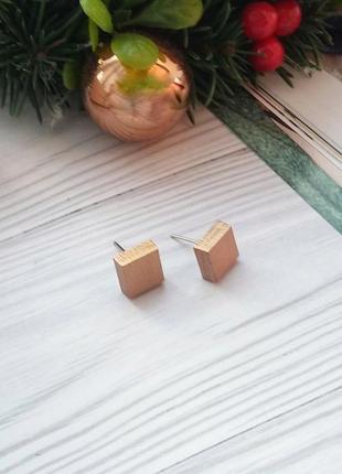 Золотисті дерев'яні сережки-пусети
