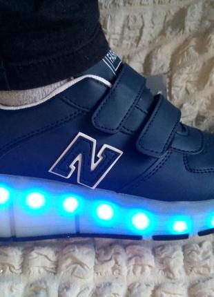 Светящиеся кроссовки ролики на колесиках р. 30-33 с led подсветкой