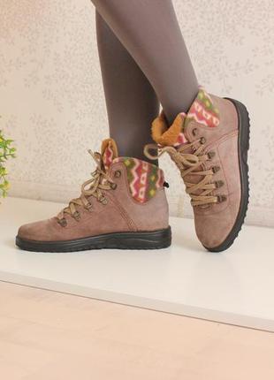 Замшевые ботинки натуральная кожа на утеплителе