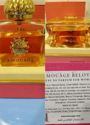 Оригинальный парфюм ниша amouage beloved