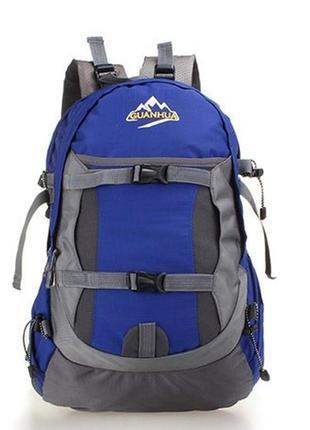 Рюкзак туристический походный 355