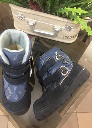 Термо ботинки котофей oritex1