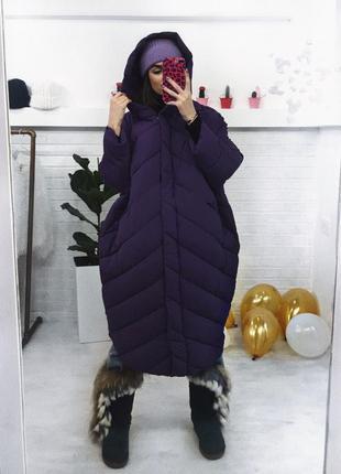 Розпродаж! зимнее пальто-кокон свободный крой куртка зима купить украина one size xs s m l