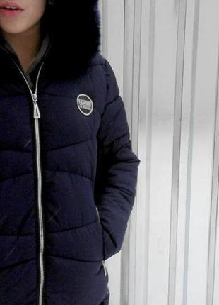 Продам демисезонную теплую женскую куртку d826d11c7efb4