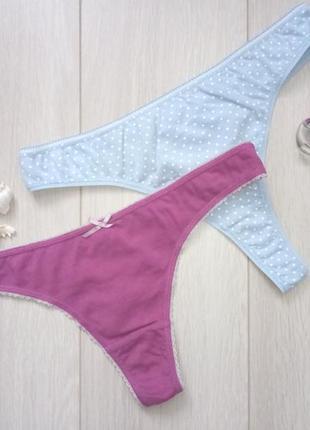 Набор 2 шт: трусики, стринги сиреневые + голубые marks & spencer