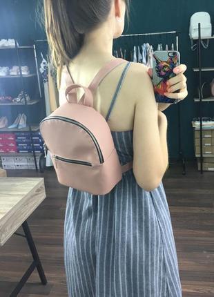 Стильный маленький пудровый розовый рюкзак
