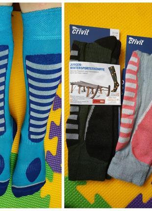 Термо носки-гольфи crivit