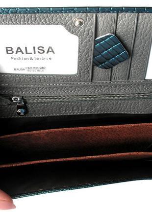 Большой кожан. лаковый кошелек, 100% натур. кожа, royal blue, есть доставка бесплатно3 фото