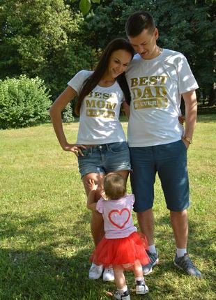 Модный family look для всей семьи!!!