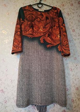 Очень красивое оригинальное платье