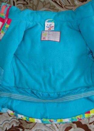 Куртка термо курточка topolino topomini 98 р.5