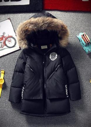 Шикарное зимнее пальто 🆕 2018