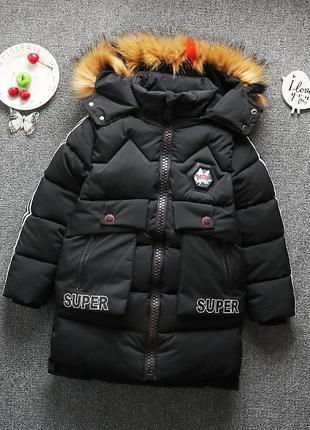 Шикарное зимнее пальто supreme 🆕 2018