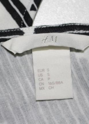 Обнова! платье сарафан приталенное принт геометрия4