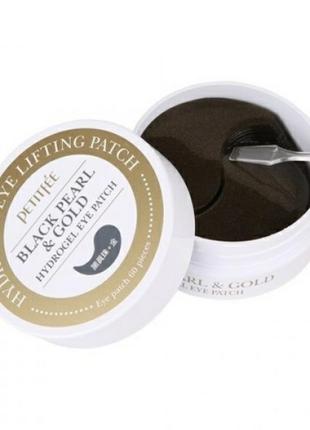 Petitfee гидрогелевые патчи для кожи вокруг глаз black pearl & gold hydrogel eye patch