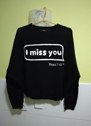 Крутой свитер оверсайз рукав летучая мышь от fb sister