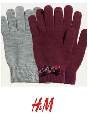 Комплект 2 пары вязаные перчатки рукавиці акрил от h&m